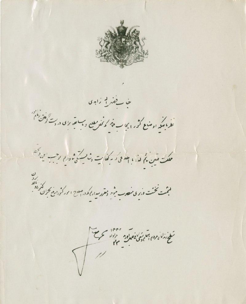 Zahedifirman