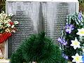 Zastavne Ivanychivskyi Volynska-Monument in honour border warriors-guards-details-2.jpg