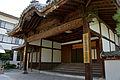 Zentsuji-ha office Zentsuji02n4592.jpg