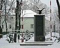 Zielonka pomnik AK zimą.JPG
