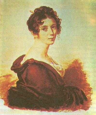 Зинаида Александровна, дочь