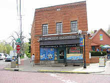 Zingerman's Building.JPG