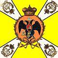 Znamya Leyb-gvardii Pioner polka 1813.jpg