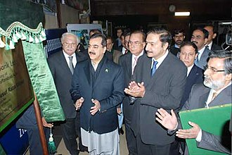 Yousaf Raza Gillani - Inaugurating a Zarai Taraqiati Bank Limited Zonal Office at Muzzafarabad