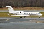 Zorlu Air Havacilik, TC-MZA, Gulfstream G450 (31081726667).jpg