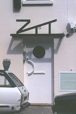 ZTT Records - ZTT Records in London (1986)