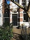 zuideinde 59 (detail), rijksmonument nr. 508718