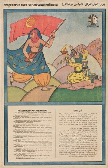 """Female Muslims- The tsar, beys and khans took your rights away"" - Soviet poster issued in Azerbaijan, 1921 ""Female Muslims- The tsar, beys and khans took your rights away"" - Azeri, Baku, 1921 (Mardjani).jpg"