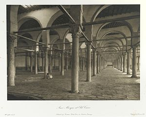 Mosque of Amr ibn al-As - Mosque of Amr in Cairo. 1893. Wilbour Library of Egyptology, Brooklyn Museum