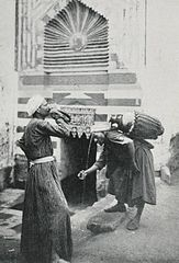 """Sakkas"" (Water-seller) (1906) - TIMEA (cropped).jpg"