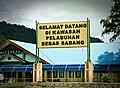 """Selamat datang di Kawasan Pelabuhan Bebas Sabang"" sign; August 2010.jpg"