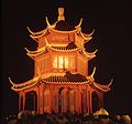(1)Chinese Gardens Sydney.jpg