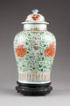 Östasiatisk keramik. Urna med lock. Shunzi-perioden - Hallwylska museet - 95969.tif