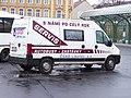 ČSAD Liberec, servisní vozidlo.jpg