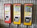 Českomoravská, automaty na jízdenky (02).jpg