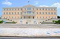 Βουλή των Ελλήνων (Hellenic Parliament).JPG
