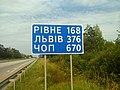 Інформаційно-вказівний знак біля села Садки Житомирського району.jpg