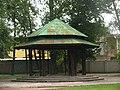 Альтанка у Левандівському парку.JPG
