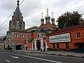 Ансамбль церкви святителя Григория, Москва 04.jpg