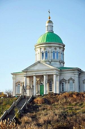 Holy Cross Church, Rostov-on-Don - Surp Khach Armenian Church