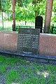 Братська могила, в якій поховані воїни Радянської армії,,, що загинули в роки ВВВ Київ Солом'янська пл.JPG