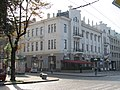 Будинок, в якому працював ЦК КП(б)У.JPG