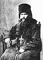 Вениамин (Кононов Василий Васильевич).jpg
