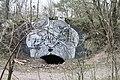 Вход в потерну горжевого капонира форта IV, вид снаружи.jpg