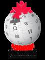 Вікіпедыя 150000 01.png