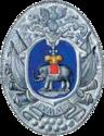 Герб Ганнибала.PNG