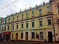 Дворцова, 33 (Кіровоград).jpg