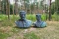 Декомунізовані бюсти Козицького і Тарногродського на Вервольфі P1440271.jpg