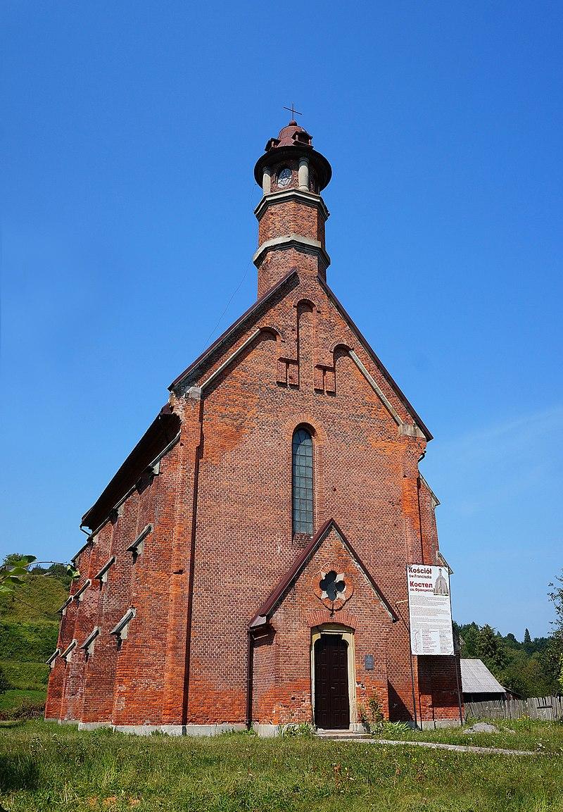 Костел Святого Франциска