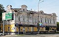 Дом К.Н. Мотылева (Нижний Тагил).jpg