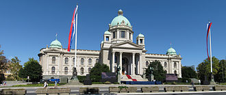 House of the National Assembly of the Republic of Serbia - House of the National Assembly of Serbia in Belgrade