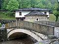 Едносводест мост - panoramio.jpg