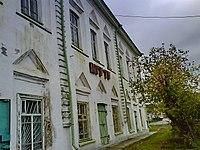 Здание Магистрата ул.Р.Люксембург,5.JPG