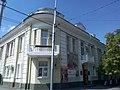 Здание художественного музея в Сальске.jpg