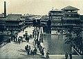 Иебиссо, предместье Осаки. До 1902 г.jpg