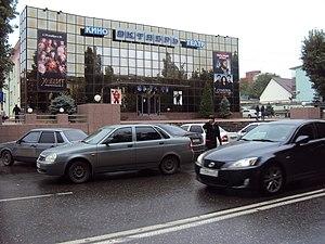 Makhachkala - A street in Makhachkala