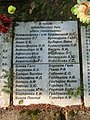Кобона, воинский мемориал, плиты07.jpg
