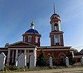 Комплекс Михайловской церкви Церковь Архангела Михаила Курск (фото 1).jpg