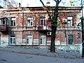Комплекс домов барона Н.Г. Врангеля.JPG