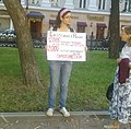 Контрпикет у акции православных активистов.jpg