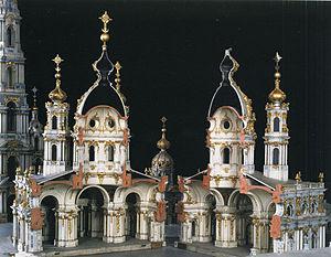 Smolny Convent - Image: Макет Смольного собора