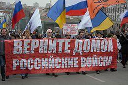 Марш за мир и свободу (1).jpg
