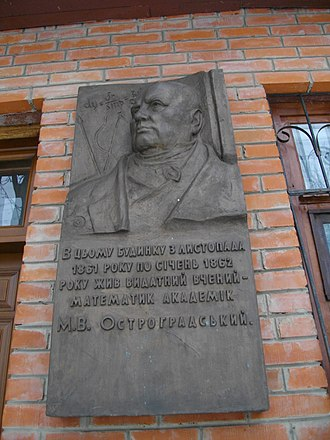 Mikhail Ostrogradsky - Commemorative plaque in Poltava on the last house where Ostrogradsky resided.
