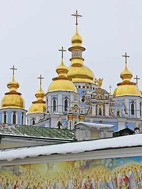 Михайловский Златоверхий монастырь.JPG