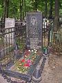 Могила Семьи Лапиных.JPG