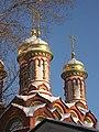Москва. Церковь святителя Николая на Берсеневке - 048.JPG